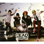STAND UP! Lead CD-Single