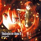 灼眼のシャナII オリジナルサウンドトラック /  (CD)