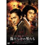 傷だらけの男たち トニー・レオン/金城武 DVD