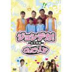 ジョシデカ!-女子刑事-ウェビソード 鈴木みのる DVD