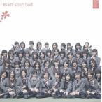 桜の花びらたち2008(通常盤) / AKB48 (CD)