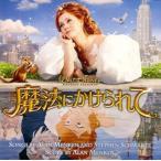 魔法にかけられて オリジナル・サウンドトラック サントラ CD