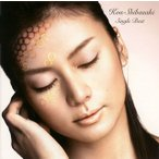 Single Best / 柴咲コウ (CD)