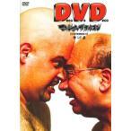 Deco Vs Deco〜デコ対デコ〜 マキシマムザホルモン DVD