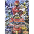 ショッピングゴーオンジャー 炎神戦隊ゴーオンジャーVOL.1 ゴーオンジャー DVD