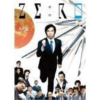 ZERO〜入社篇・完全版〜 小出恵介 DVD