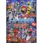 ショッピングゴーオンジャー スーパー戦隊主題歌DVD 炎神戦隊ゴーオンジャーVSスーパー戦隊 ゴーオンジャー DVD