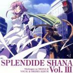 灼眼のシャナII SPLENDIDE SHANAII Vol.3 /  (CD)