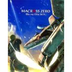 マクロス ゼロ Blu-ray Disc BOX マクロス Blu-ray