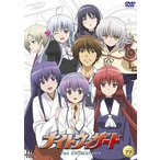 ナイトウィザード-The ANIMATION-VOL.7 DVD