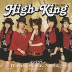 C\C(シンデレラ\コンプレックス) High-King DVD-Sin