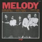 MELODY チューリップ CD