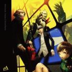 ペルソナ4 オリジナル・サウンドトラック / ゲームミュージック (CD)