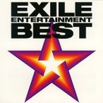 EXILE ENTERTAINMENT BEST / EXILE (CD)