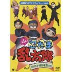 劇団飛行船マスクプレイミュージカル 忍たま乱太郎 ドクタケ城の秘密の段 劇団飛行船 DVD