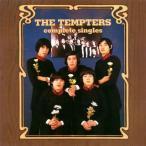 ザ・テンプターズ:コンプリート・シングルズ / テンプターズ [CD]