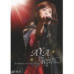 松浦亜弥コンサートツアー2008春「AYA The Witch」 松浦亜弥 DVD