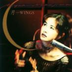 月-WINGS(紙ジャケット仕様) / 中島みゆき (CD)