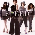 あしたの空 SPEED CD-Single