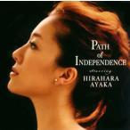 Path of lndependence / 平原綾香 (CD)