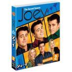 ジョーイセット2 マット・ルブランク DVD