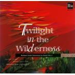 ミディアム・グレード・セレクション Vol.2 フィルハーモニック・ウインズ大阪 CD