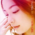BRAND NEW GIRL / SunMin (CD)