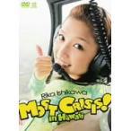 Rika Ishikawa MOST CRISIS! in Hawaii 石川梨華 DVD
