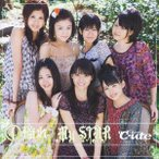 (4)憧れ My STAR / ℃-ute (CD)