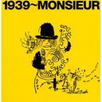 1939〜MONSIEUR ムッシュかまやつ CD