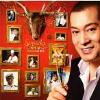 松平健 華麗なる11変化(DVD付) 松平健 DVD付CD画像