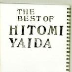 THE BEST OF HITOMI YAIDA / 矢井田瞳 (CD)
