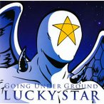 LUCKY STAR GOING UNDER GROUND CD