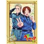 ヘタリア Axis Powers 第1巻(初回限定版) ヘタリア CD付DVD