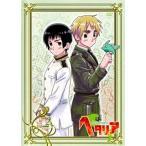 ヘタリア Axis Powers 第2巻(初回限定版) ヘタリア CD付DVD