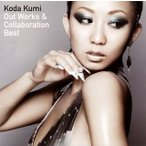 OUT WORKS&COLLABOLATION BEST / 倖田來未 (CD)