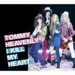 I KILL MY HEART(DVD付) / Tommy heavenly6 (CD)