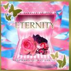 エタニティ エタニティ∞ CD