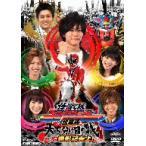 メイキング 劇場版 侍戦隊シンケンジャー シンケンジャー DVD