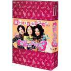 セレぶり3 DVD-BOX II 浅見れいな DVD