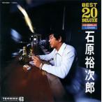 ベスト20デラックス/石原裕次郎 石原裕次郎 CD