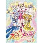 ショッピングフレッシュプリキュア フレッシュプリキュア!(1) プリキュア DVD