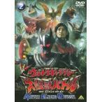 ウルトラギャラクシー 大怪獣バトル NEVER ENDING ODYSSEY2 DVD