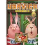ショッピングウサビッチ ウサビッチ シーズン3 ウサビッチ DVD