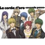 ショッピング金色のコルダ 金色のコルダ〜secondo passo〜(完全生産限定盤) DVD
