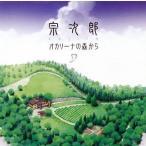 ������ʤο����� �� ����Ϻ (CD)