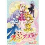 ショッピングフレッシュプリキュア フレッシュプリキュア!(2) プリキュア DVD