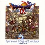 ドラゴンクエストIX 星空の守り人 オリジナルサウンドトラック / ゲームミュージック (CD)