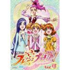 ショッピングフレッシュプリキュア フレッシュプリキュア!(4) プリキュア DVD