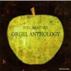 ビートルズ・オルゴール・アンソロジー オルゴール CD